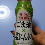 #tokyopod Twitter Photo