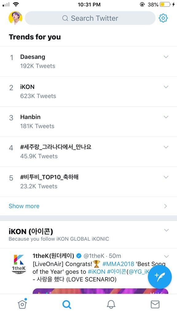 ikon_mma2018 hashtag on Twitter