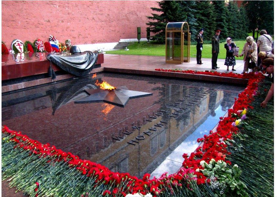 Открытка могила неизвестного солдата москва