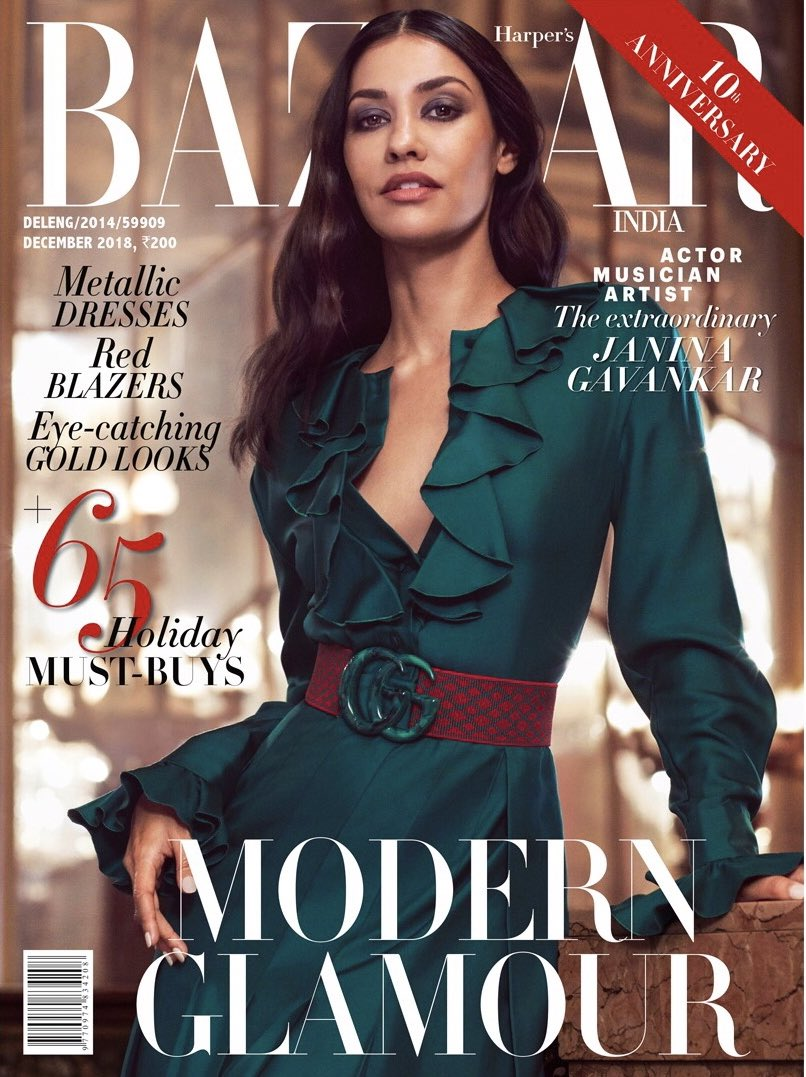 """Multi-talented actor, musician and artist  Gavankar graces the December issue of Harper's Bazaar India. """"I'm so embarrassingly 100% an artist that every move I make is a choice. I don't do anything flippantly, even if it looks casual,"""" Janina says in her cover story."""