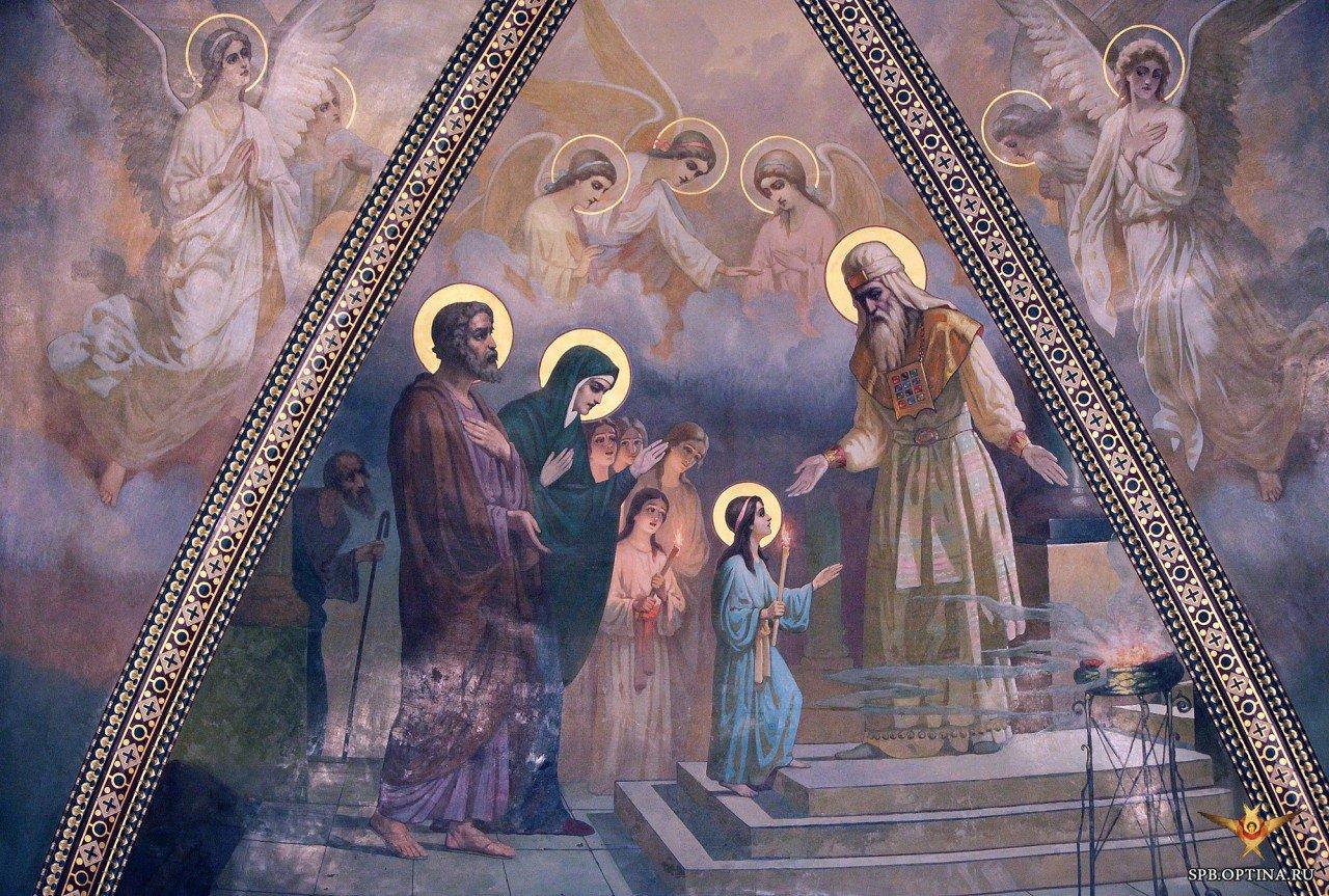Рисунка, введение в храм картинки