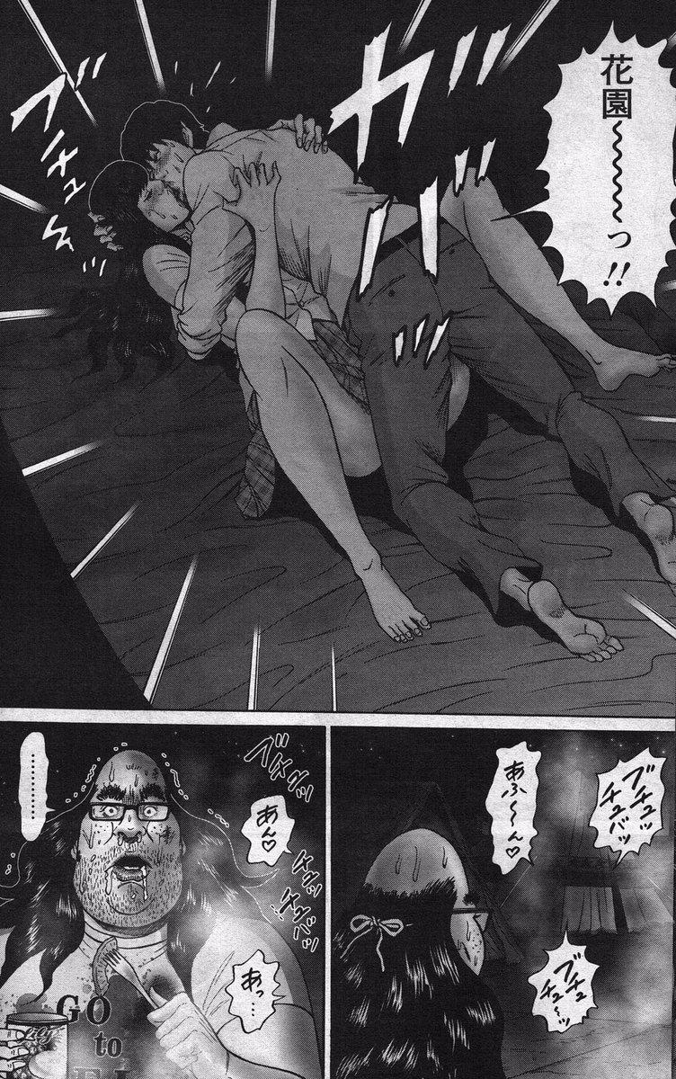 桜壱バーゲン(櫻井稔文) (@b_sakuraichi) さんの漫画   22作目   ツイ ...
