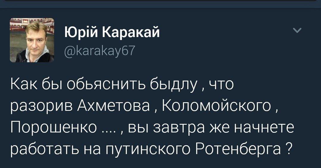 Ни консул, ни посол с задержанными в Грузии украинцами не встречались. Их просто бросили, - Семенченко - Цензор.НЕТ 5320