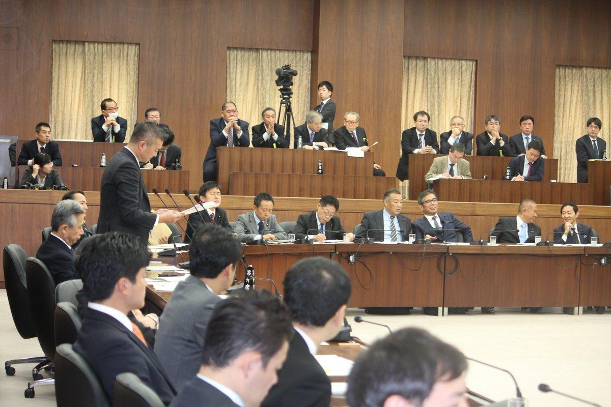 "小宮山泰子 على تويتر: ""4日、「貨物自動車運送事業法の一部を改正 ..."