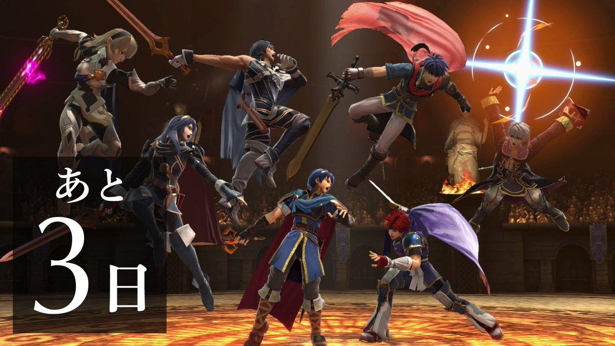 Videojuegos   Super Smash Bros Ultimate presentará un parche el día de su lanzamiento