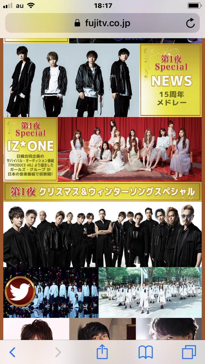 【悲報】FNS歌謡祭でAKBはまたまた坂道の前座www