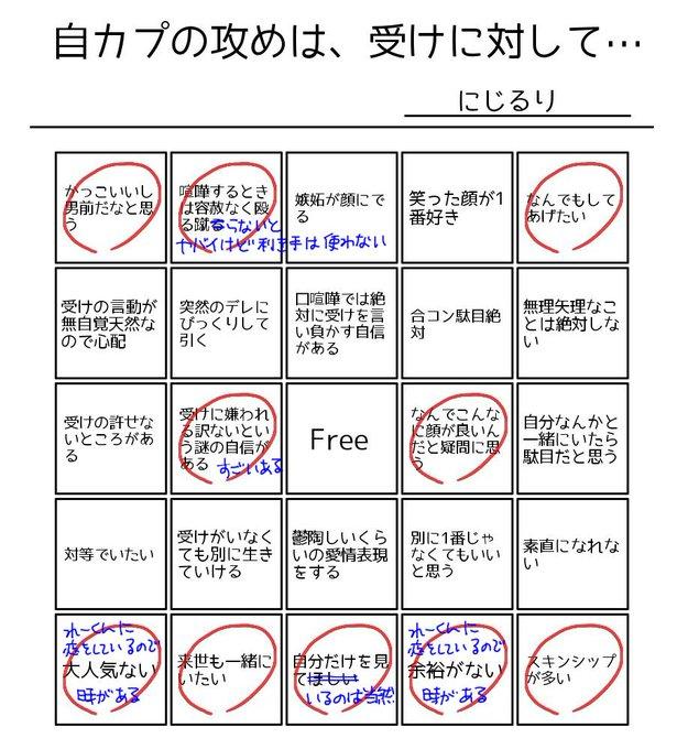 #めけぽんビンゴ Photo