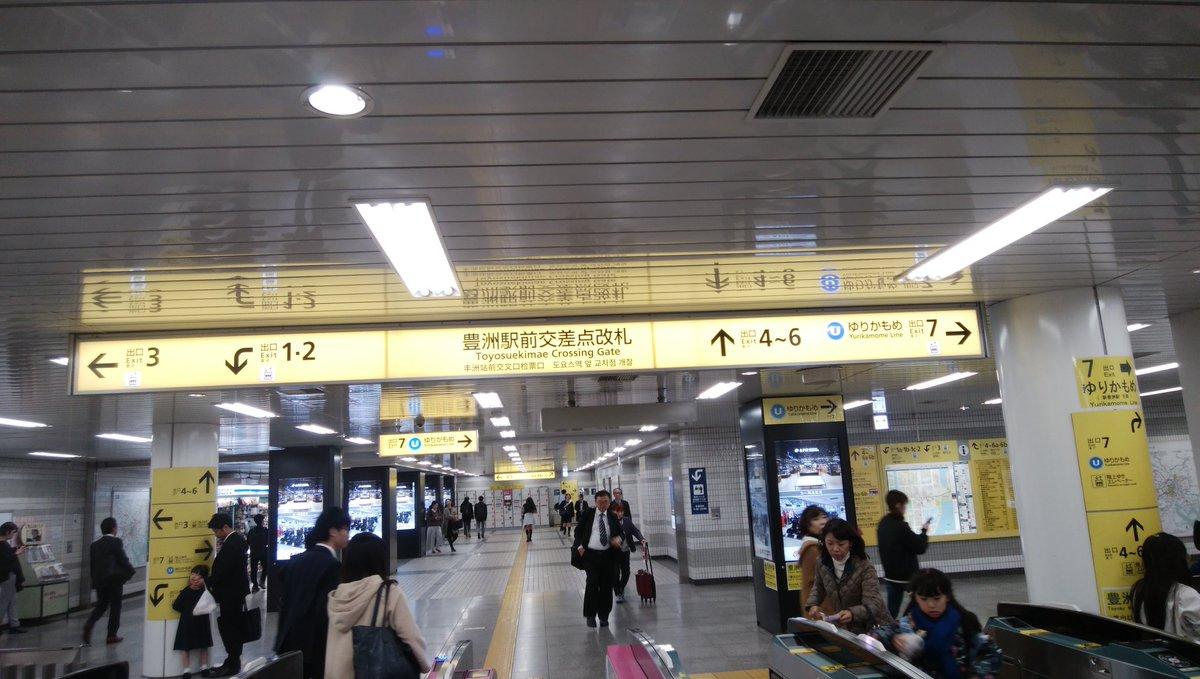 nobitokun photo