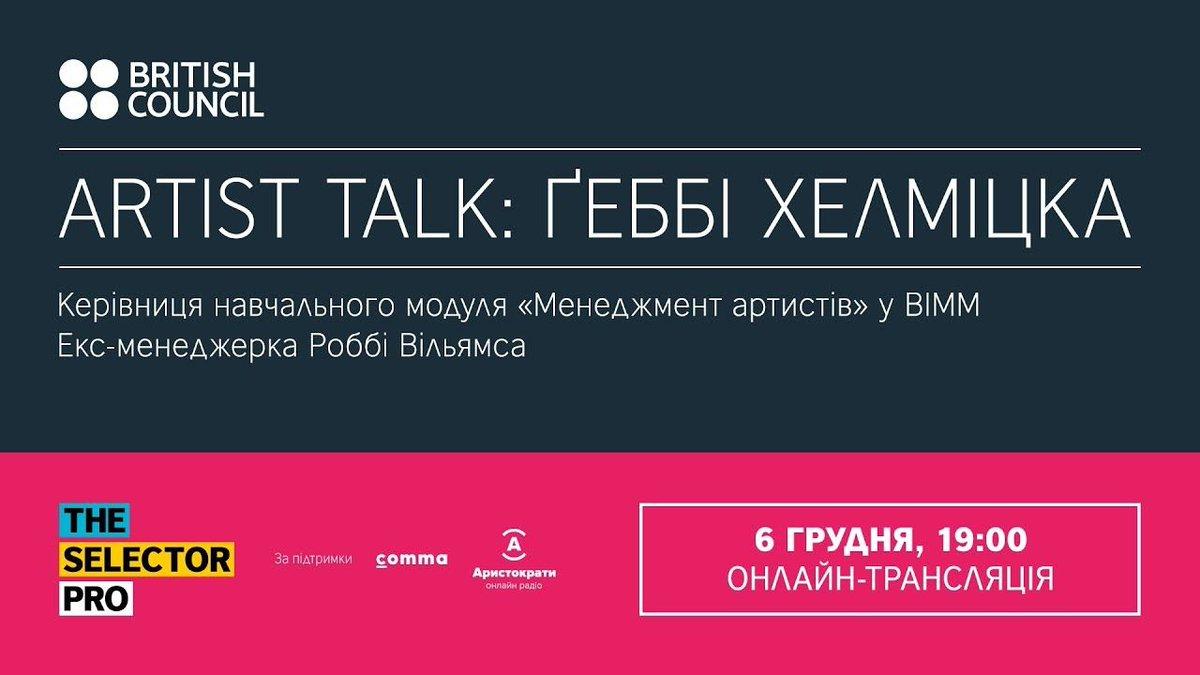 ukraine live chat
