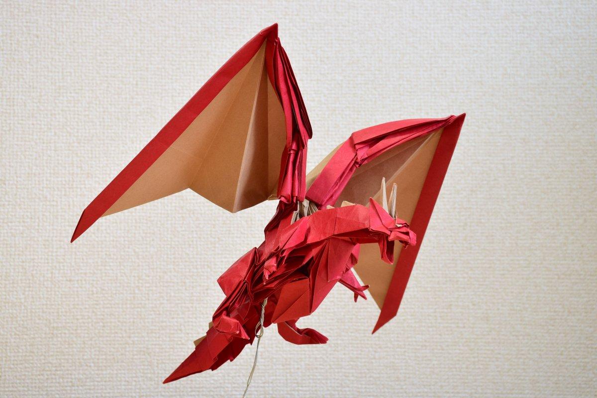 Origami: MAGIC BALL - Yakomoga EASY Origami tutorial - YouTube | 800x1200