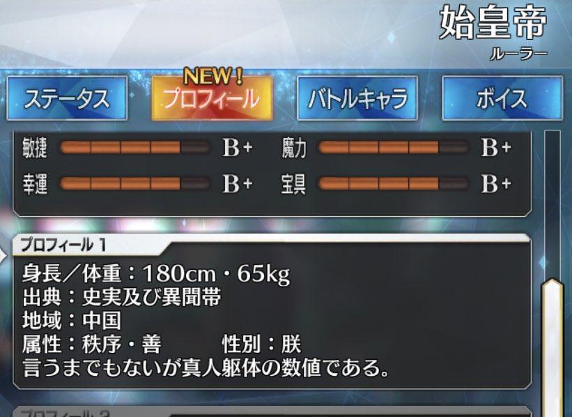 もなつ🔥冬コミ2日目P46aさんの投稿画像