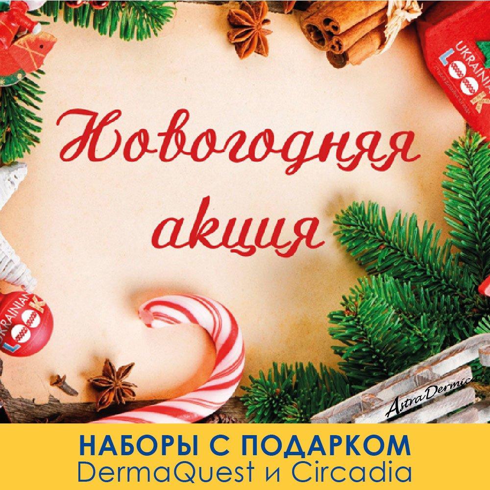 Написать, новогодние открытки и поздравления с 2018 годом