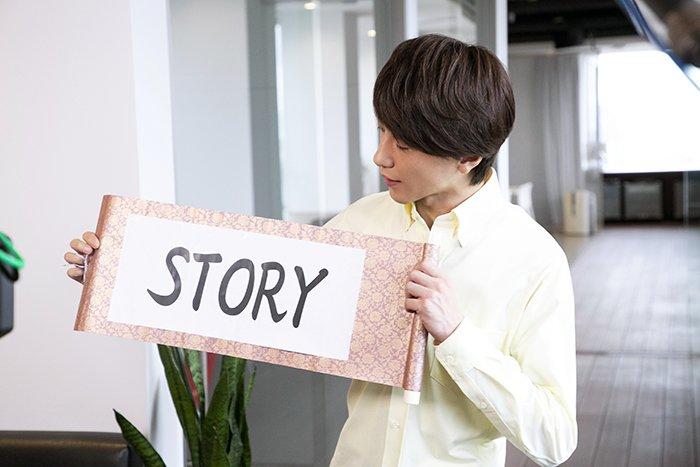 【第3回は12/21放送】新次元のコーナー、今回のテーマは「STORY」です!一体何をするのでしょう