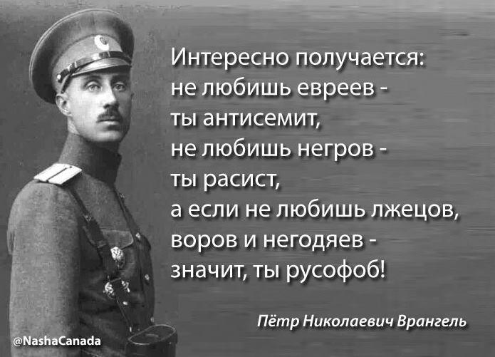 Україні буде надано автокефалію - тобто повну незалежність церкви, - Павленко - Цензор.НЕТ 262