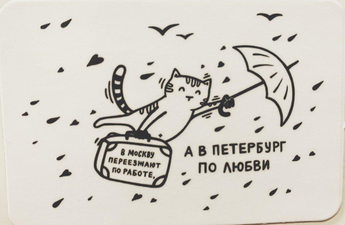 Картинка приезжай в москву