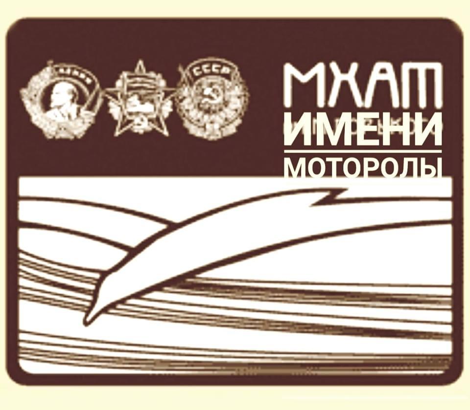 Российских журналисток Зобнину и Лотареву не пустили в Украину: размыто понимали, зачем едут - Цензор.НЕТ 836