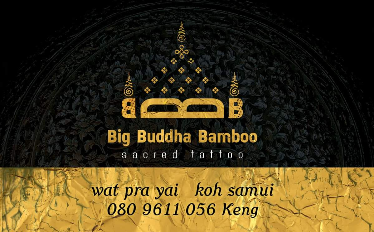 Big Buddha Bamboo On Twitter New Logo For Bigbuddhabamboo