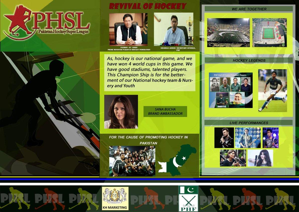 Many Many Congratulations, r u Realy the brand ambassador of #PHSL ? Pakistan Hockey Super League. @sanabucha