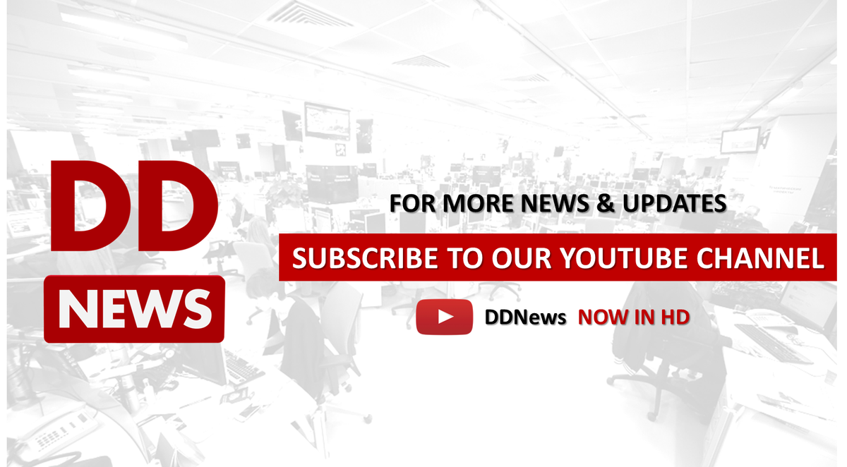 prasar bharati on twitter please subscribe to the official youtube channel of dd news now in hd also https t co vm9621tlte prasar bharati on twitter please