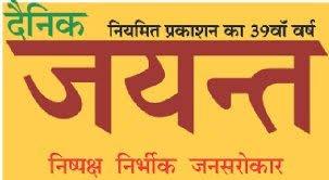 Panchayat Photo