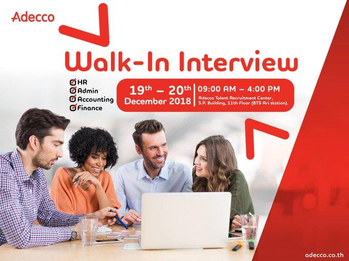 ใครที่กำลังมองหางานใหม่กับบริษัทชั้นนำ ในตำแหน่งงานด้าน HR, Admin, บัญชี, การเงิน อย่าพลาด Walk-in interview ที่รวมตำแหน่งงานมากมาย พร้อมเงินเดือนและสวัสดิการที่ตรงใจสมัครพร้อมสัมภาษณ์ทันที! ในวันที่ 19-20 ธ.ค.นี้ ลงทะเบียนนัดวันสัมภาษณ์ >> #HRtwt ภาพถ่าย