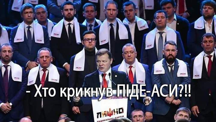 Ляшко: Українську помісну церкву має очолити Патріарх Філарет - Цензор.НЕТ 6577