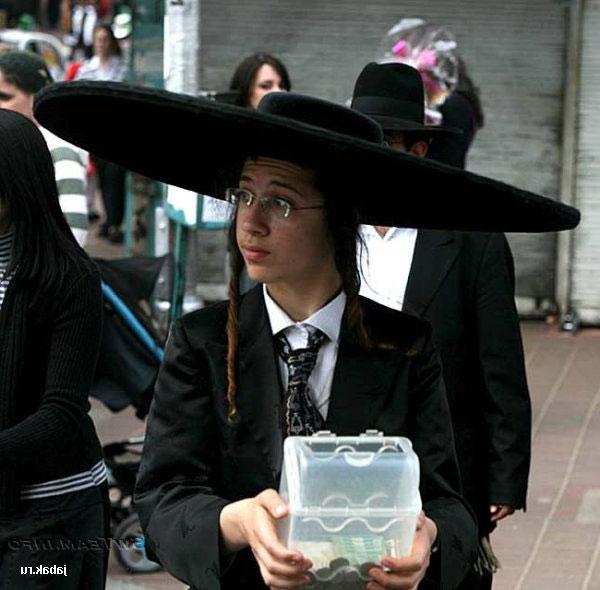 смешные фото евреев с пейсами сколько мною было