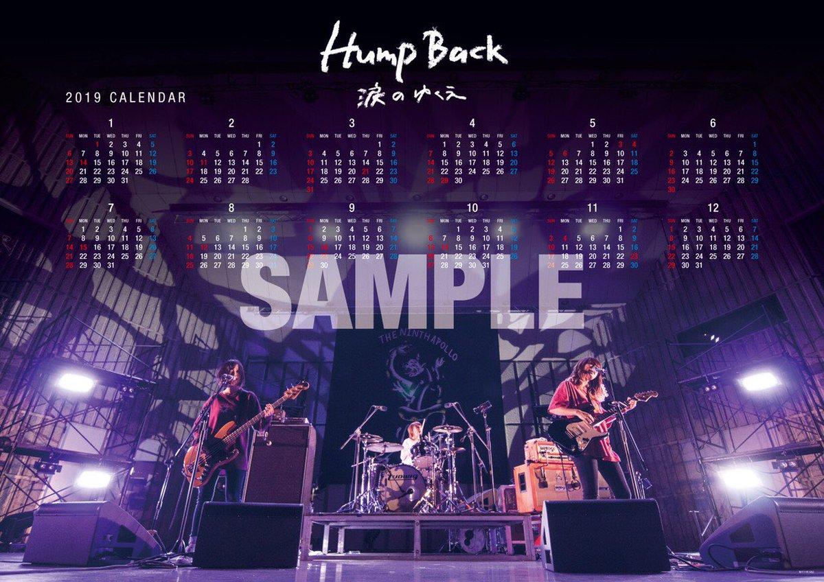 【本日発売日です!】2018年12月5日(水)発売Hump Back2nd Single