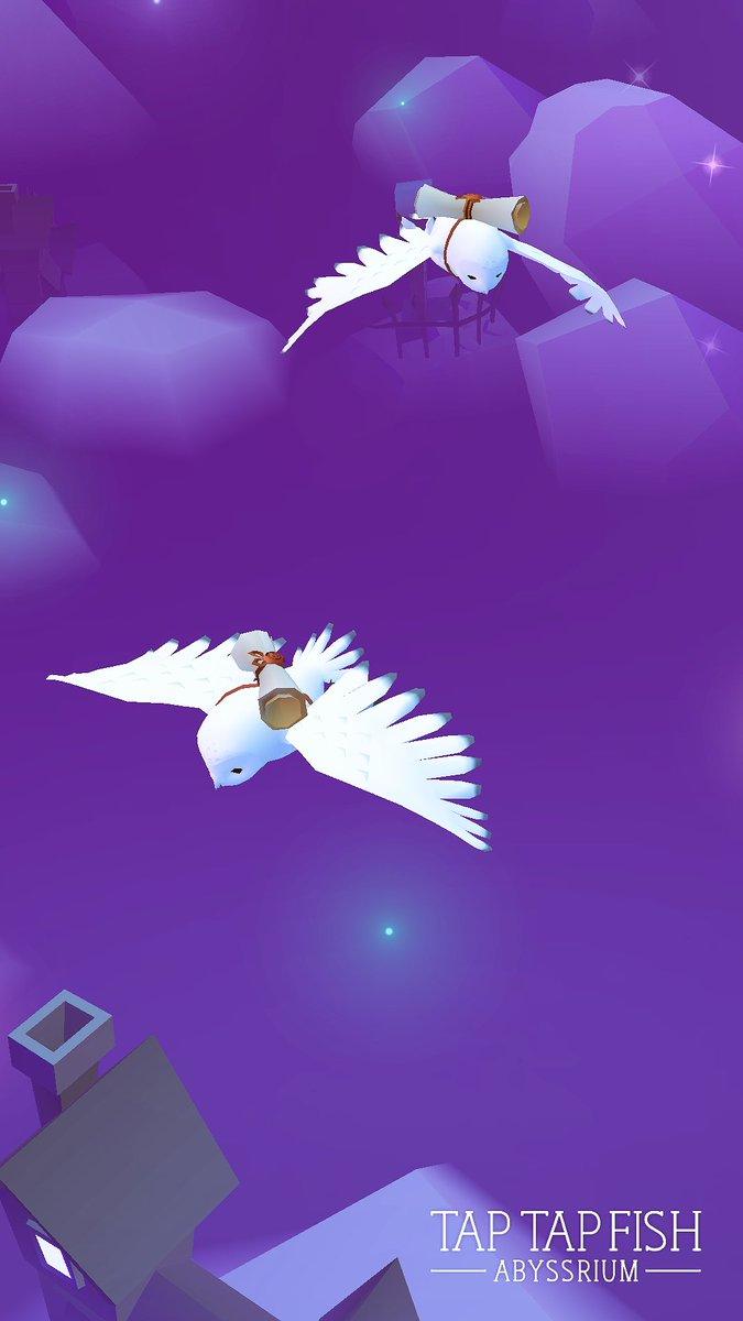 あつ 森 白い フクロウ