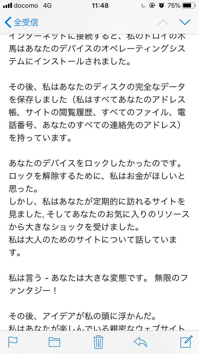 左@モブおば志望さんの投稿画像