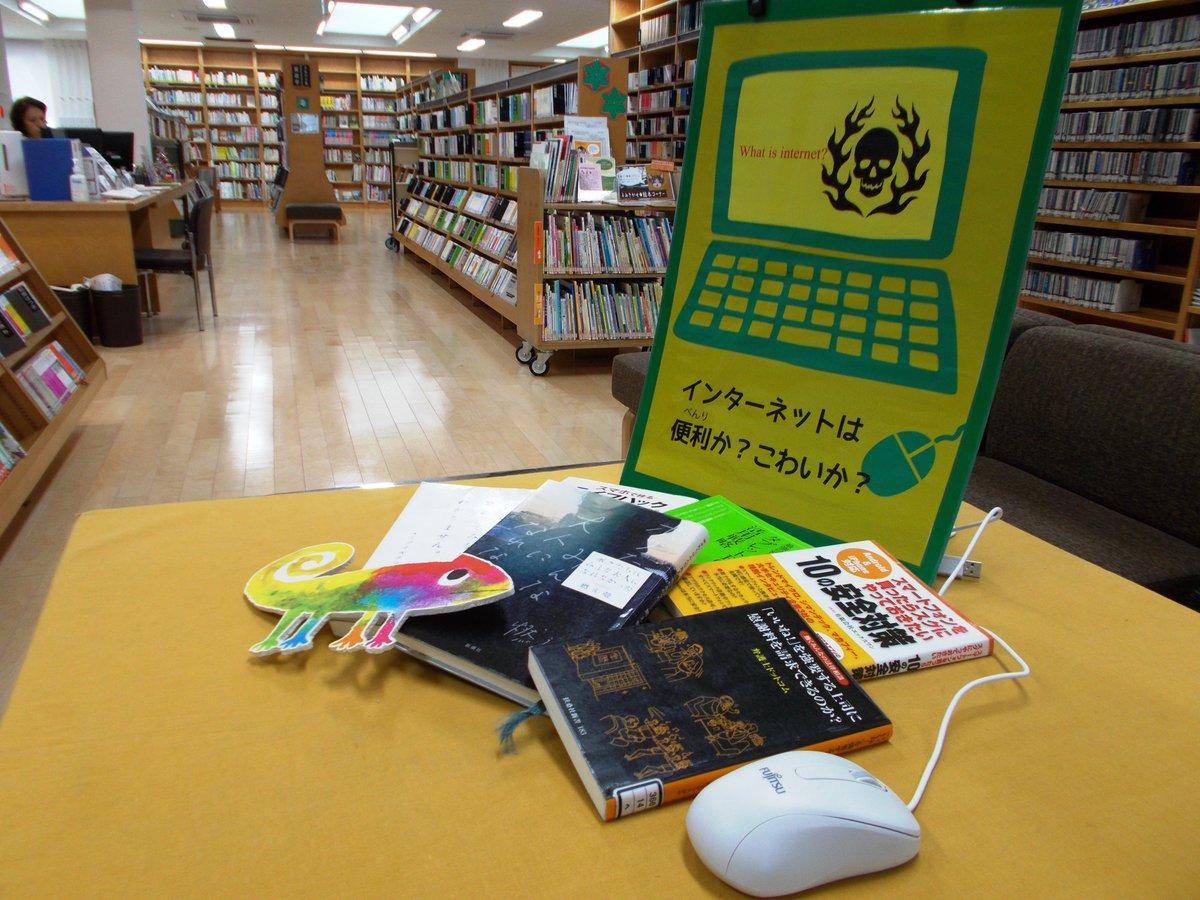 浦安 図書館