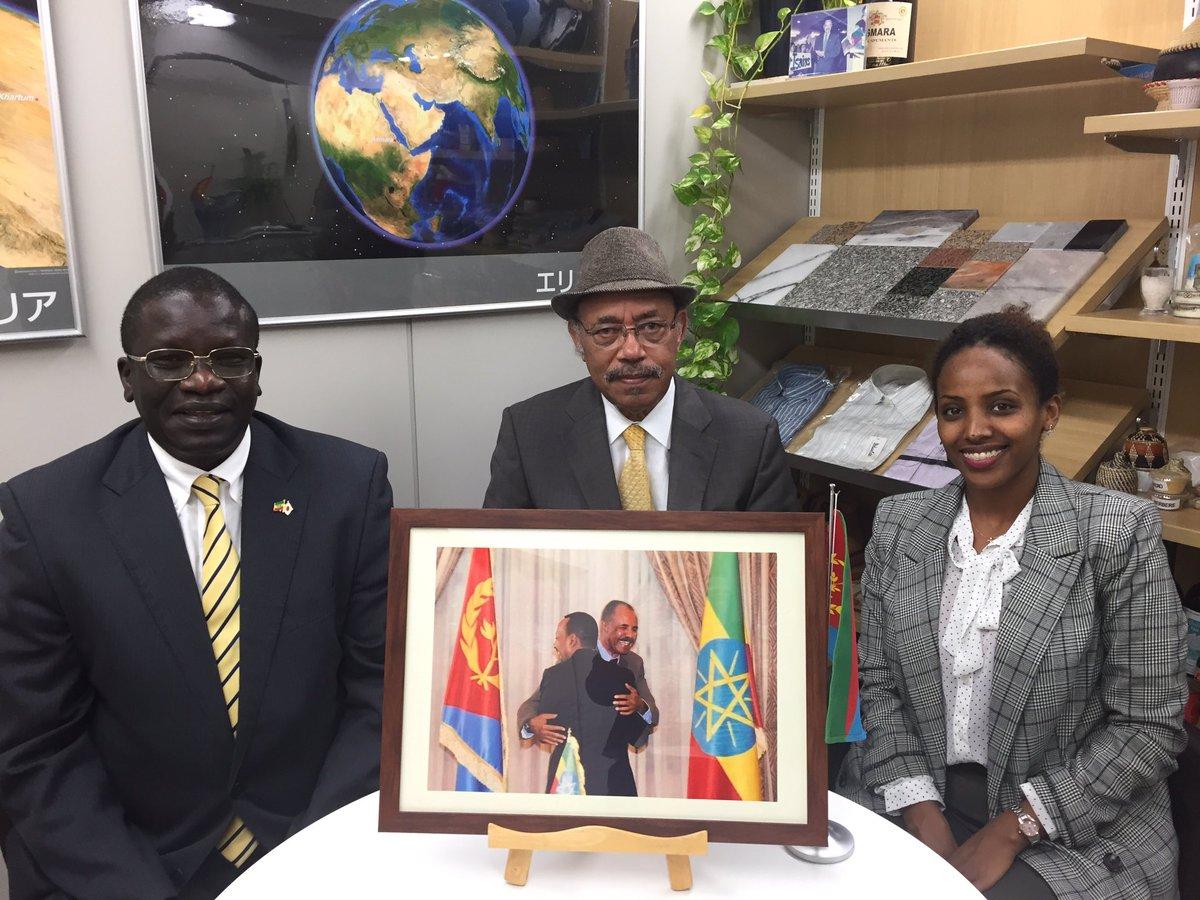 エリトリア大使館 (@EritreaEmbJ...