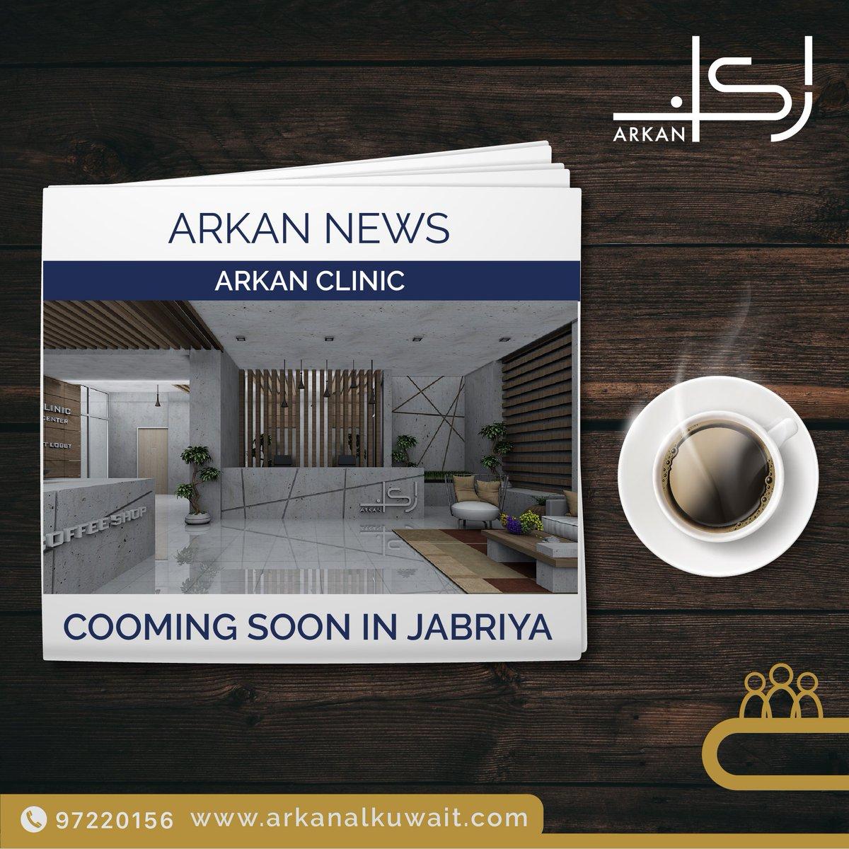 Arkan Al-Kuwait Real Estate Company on Twitter: