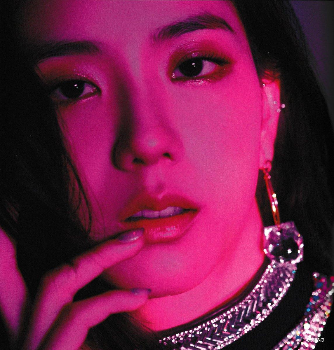Blackpink Nghe Tải Album Blackpink: #จีซู Hashtag On Twitter