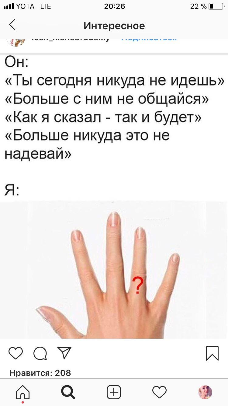 картинка с кольцом на пальце мем другой стороны, многие