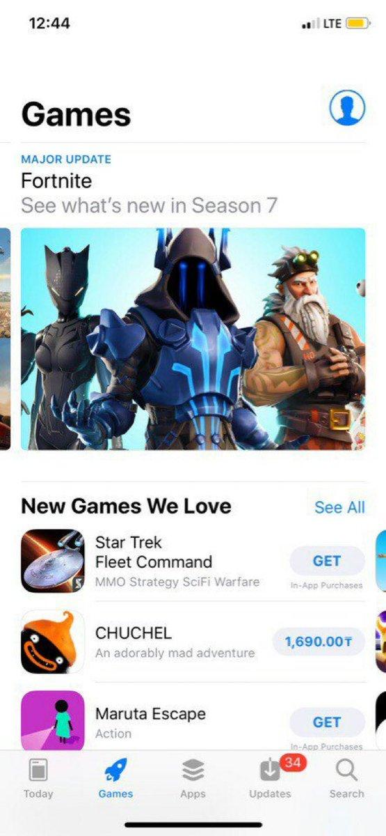 Fortnite Season 7 Battle Pass Skins Leak Early Thanks To Apples