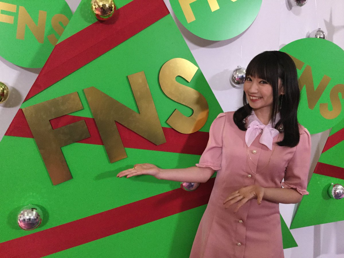 【公式】FNS歌謡祭さんの投稿画像