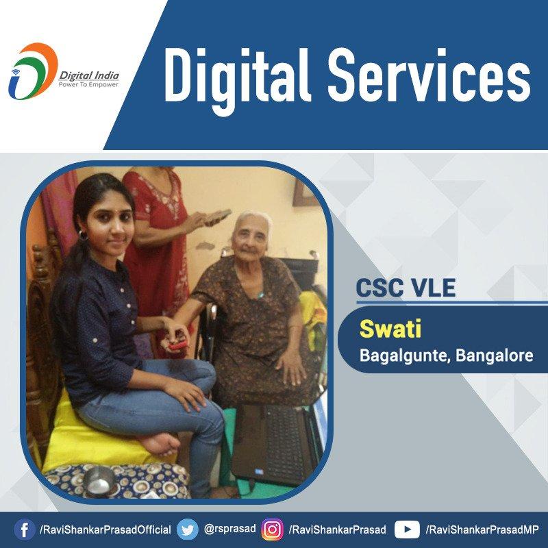 CSC VLE Swati helped an 85 year old woman by getting her Jeevan Pramaan certificate at her home in Bagalgunte in Bangalore. #DigitalIndia