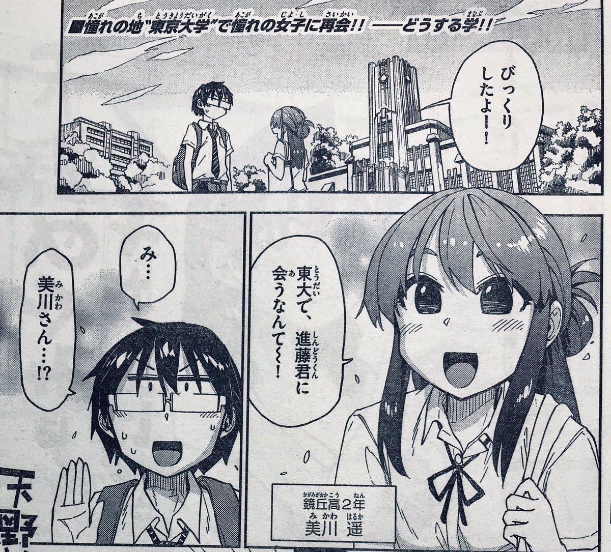 """ねこぐち on Twitter: """"sorry😭… """""""