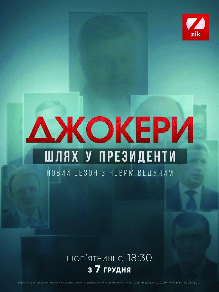 Порошенко вручил военным государственные награды ко Дню Вооруженных Сил Украины - Цензор.НЕТ 1337