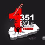 1351 days of Saudi-led coalition war & blockade on #Yemen with US and UK support  1351 days of horror 1351 days of bloodshed 1351 days of tears 1351 days of darkness 1351 days of sadness 1351 days of fear of the unknown  #StopArmingSaudi #YemenCantWait #YemenCrisis #YemenGenocide