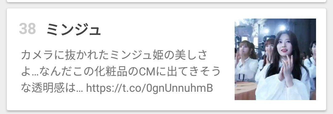 Korean IZONE member trends in Japan after 2 second closeup during