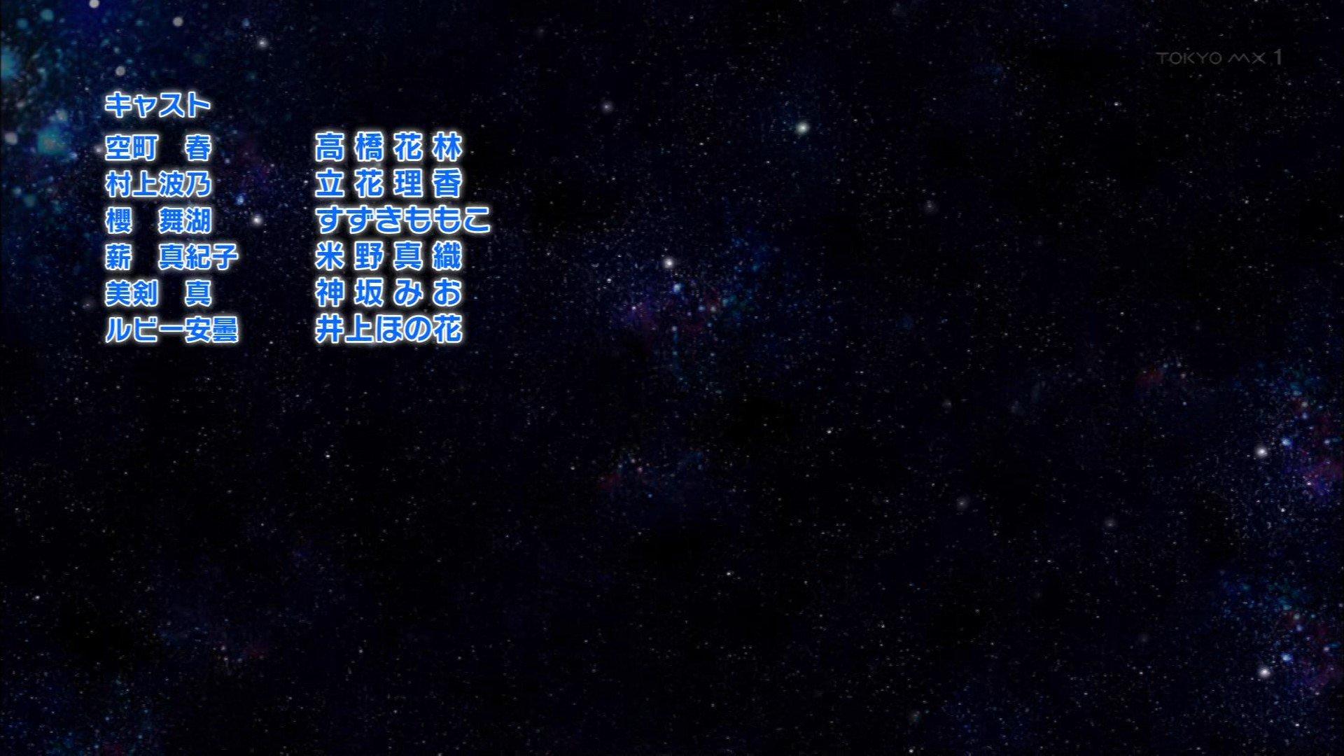 キャスト #soraumi_anime #ソラウミアニメ #tokyomx https://t.co/qP2jDCggON