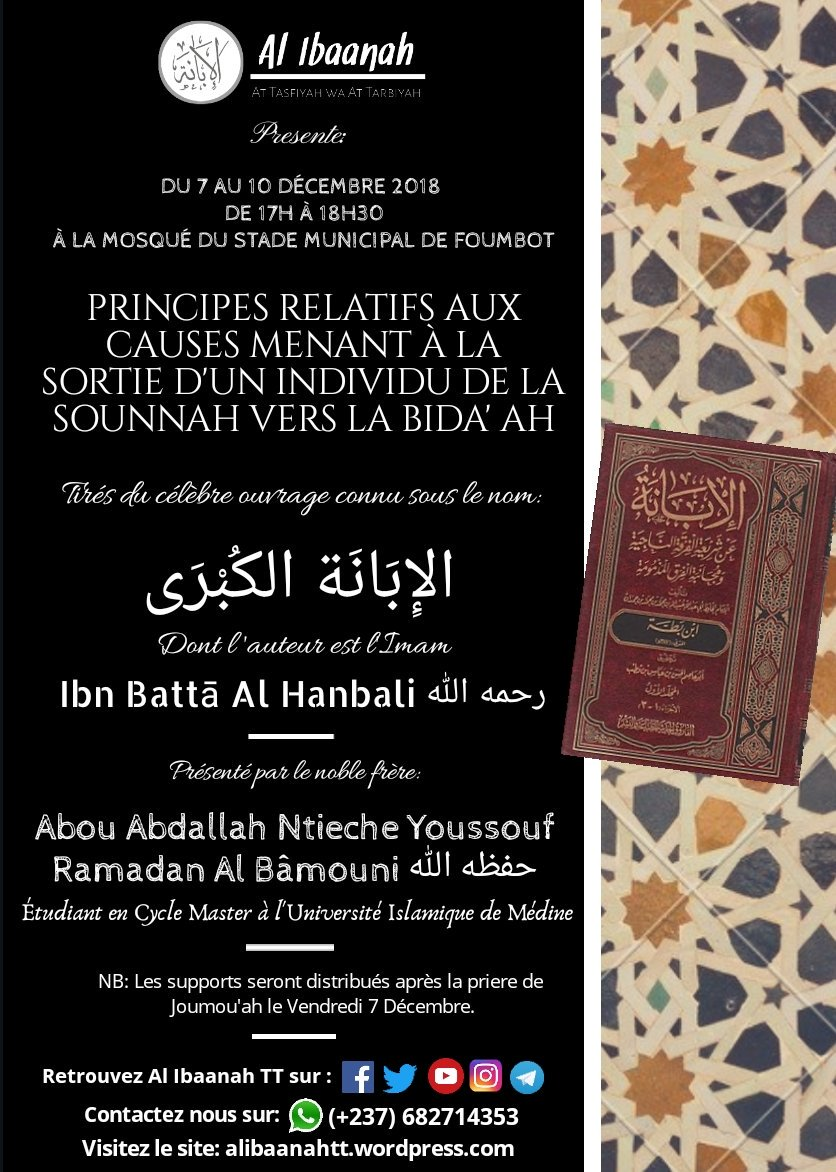 Al Hikam Ibn Ata Illah Epub