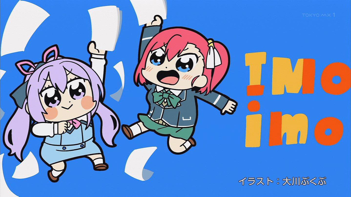 ぶくぶ先生wwww #imoimo_anime #いもいも #tokyoMX https://t.co/aOZwAMNtAD