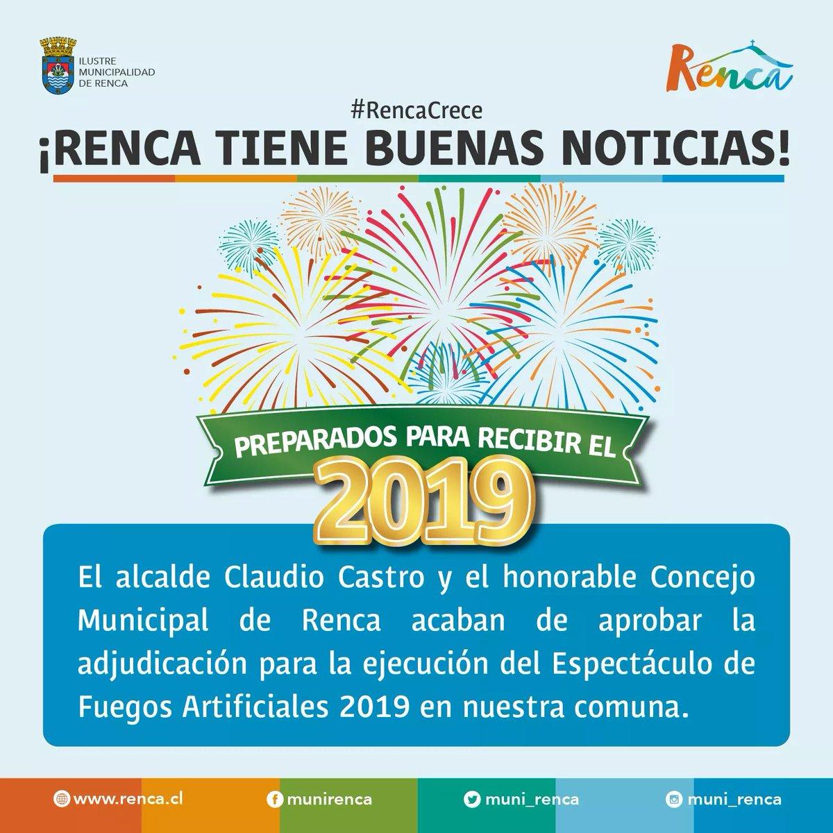 Municipalidad Renca On Twitter Renca Se Prepara Para Recibir El