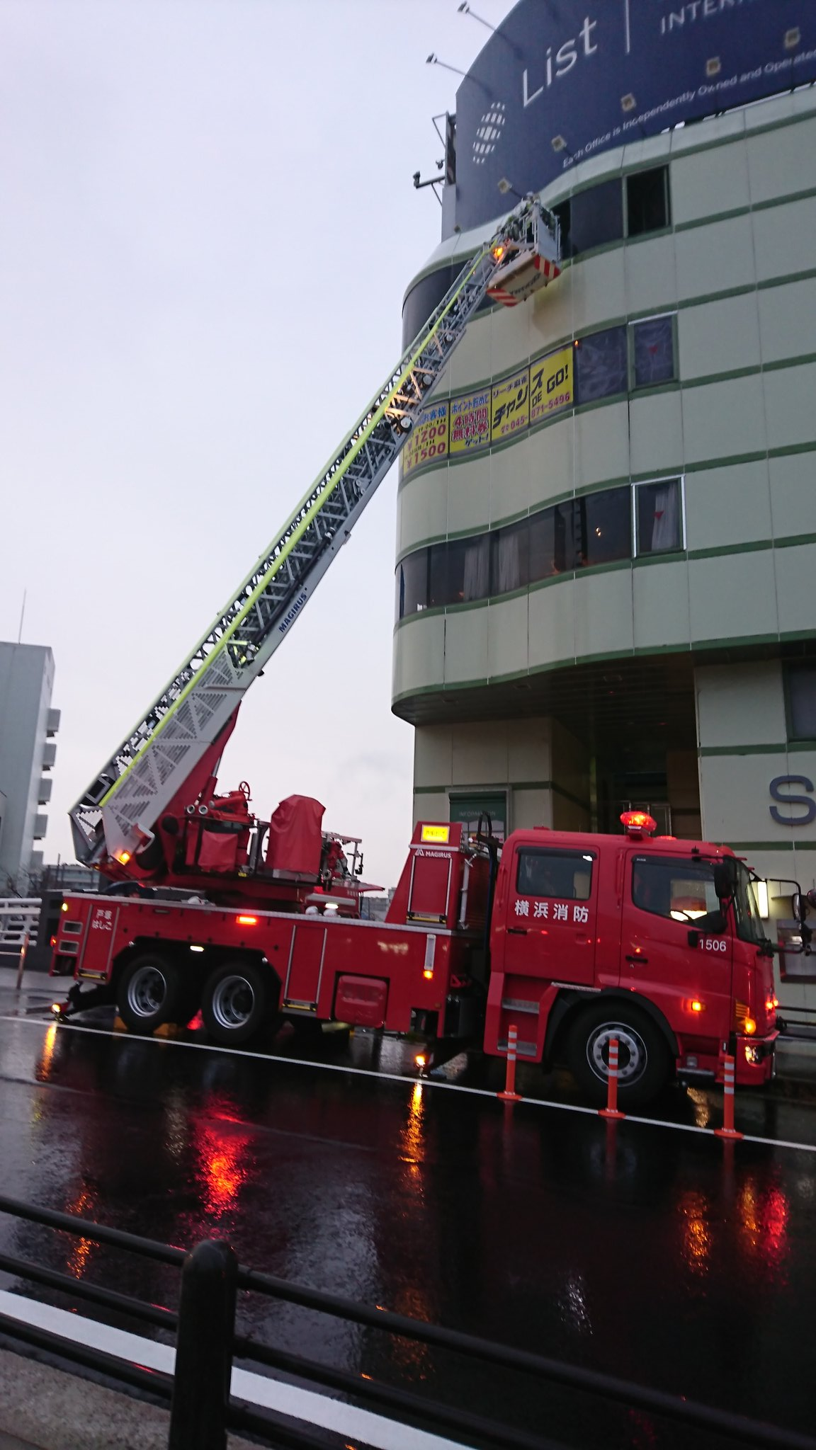 画像,戸塚駅前で火事、大渋滞でした https://t.co/EJDsn85iDl。