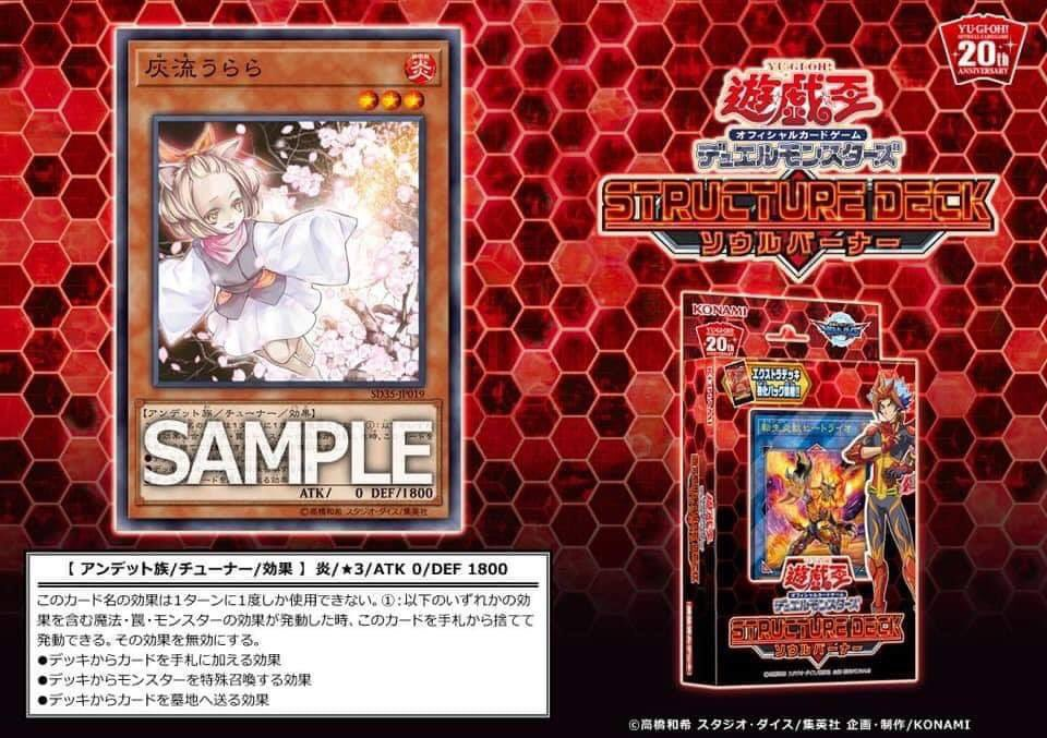 db6746680 ... OCG is getting one of the strongest hand traps reprinted in a Structure  Deck, and there's a 0% chance of that happening here in the TCG.pic.twitter.com/  ...