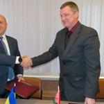 #Украина Twitter Photo