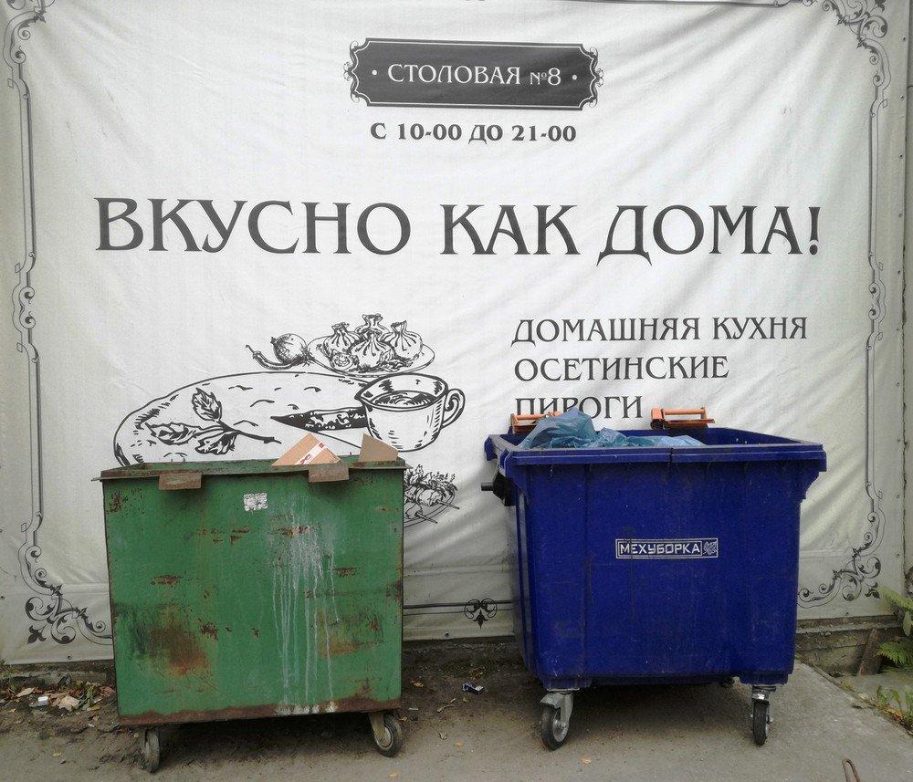 """Медведєв заявив, що Росії самим """"небом призначено годувати всю планету"""" - Цензор.НЕТ 5920"""